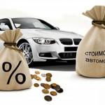 Как продать авто максимально быстро, выгодно и без бумажной волокиты?