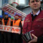 Как избежать штрафов ФМС в Москве