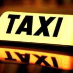 Услуга такси из аэропорта Симферополя на самых выгодных условиях