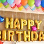 Как сделать красивое поздравление на день рожденья