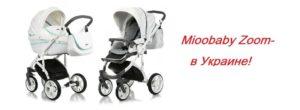 Что такое идеальная детская коляска?