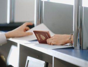 Правила регистрации по месту жительства
