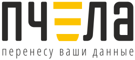 Условия пользования программой «ПЧЕЛА»