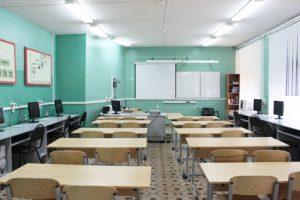 Учебное оборудование для оснащения школьных кабинетов