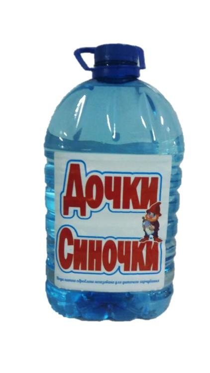 Обработанная детская питьевая вода