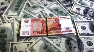 Что необходимо учитывать, обменивая рубли на иностранную валюту